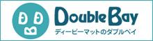 業務用ビニールシート・ビニールマット通販専門店 | ダブルベイいちご店