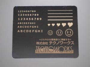 MP-HCシルク印刷 金