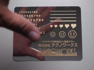 MP-HCシルク印刷 金2