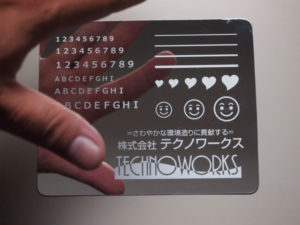MP-HC シルク印刷 白2
