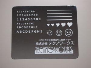 MP-HCシルク印刷 白